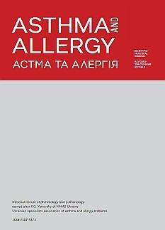 Астма та алергія